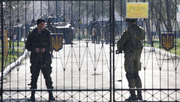 Военнослужащие ВМС Украины, архивное фото