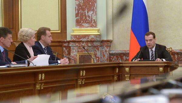 Дмитрий Медведев провел совещание по поддержке Республики Крым и Севастополя. Фото с места события