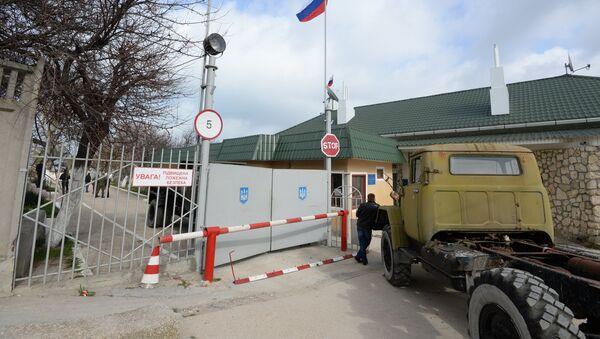 Воинская часть в Севастополе, архивное фото