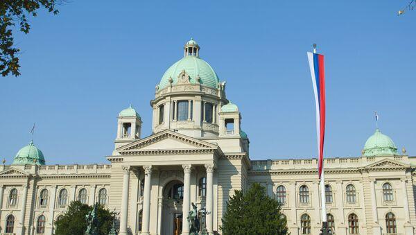 Сербский парламент в Белграде. Архивное фото