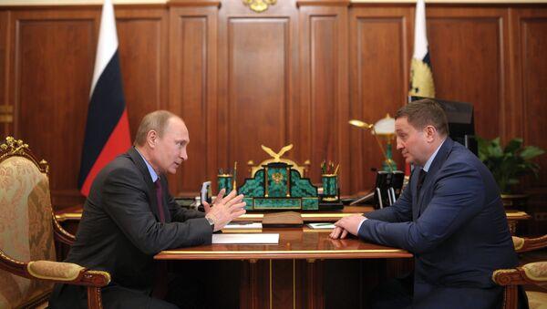 В.Путин встретился с А.Бочаровым