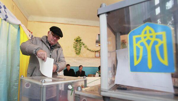 Выборы на Украине. Архивное фото.