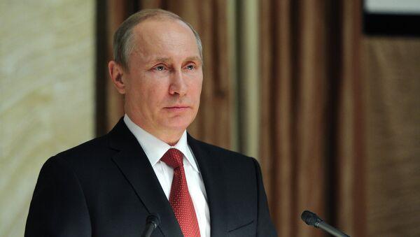 Владимир Путин принял участие в коллегии ФСБ