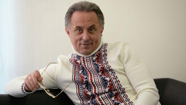 Министра спорта РФ Виталий Мутко. Архивное фото