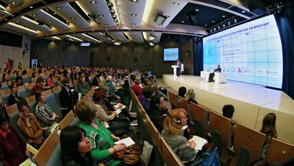 Международная конференция Аутизм. Вызовы и решения. Архивное фото.