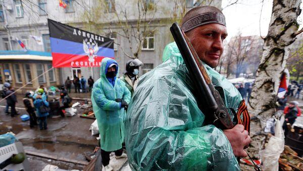 Ситуация в Славянске. 13 апреля 2014