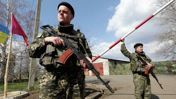 Украинские пограничники недалеко от границы с Россией в Донецкой области. 15 апреля 2014