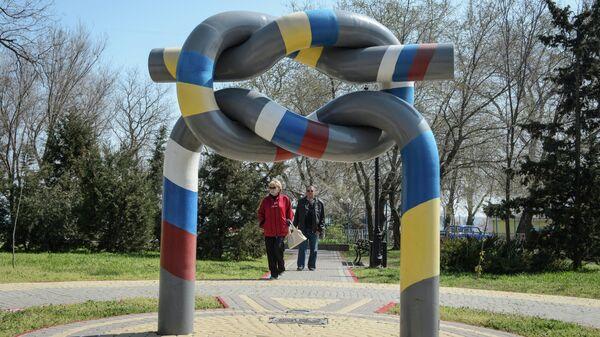 Памятник дружбе Украины и России