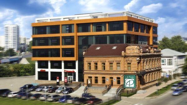 Отделение АФ Банка
