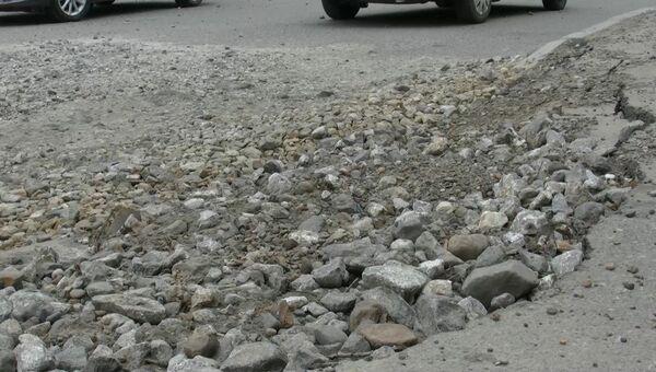 Ремонт дорог. Архивное фото