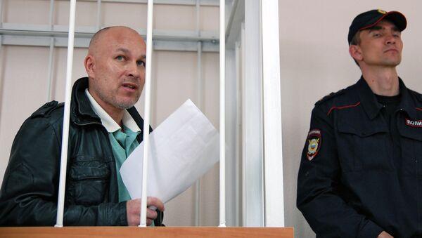 Подозреваемый по делу о захвате заложников в белгородском отделении банка Западный Александр Вдовин. Архивное фото