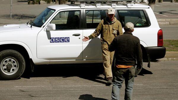 Наблюдатели ОБСЕ в Луганске