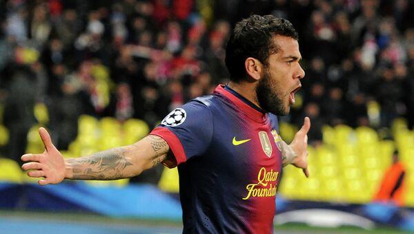 Игрок ФК Барселона Дани Алвес. Архивное фото