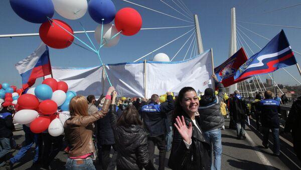 Первомайские шествия в регионах России. Архивное фото