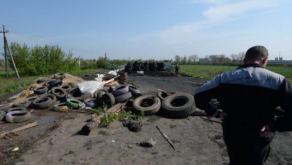 Ситуация в Донецкой области для видео