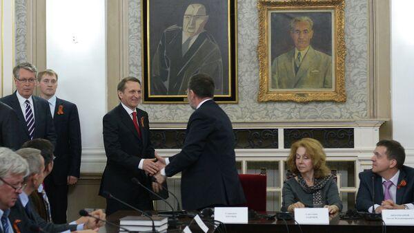 Визит председателю Госдумы РФ Сергея Нарышкина в Сербию