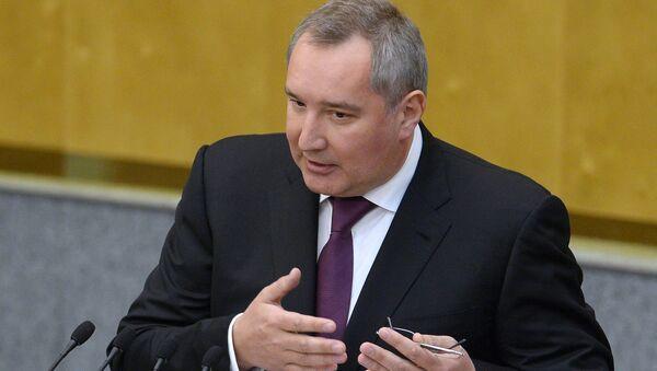 Заместитель председателя правительства РФ Дмитрий Рогозин . Архивное фото