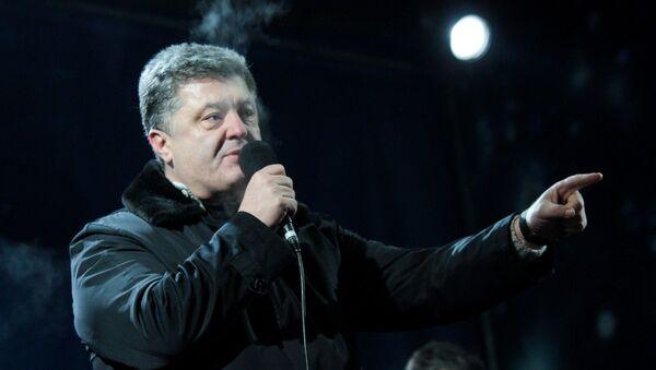 Кадидат в президенты Украины Петр Порошенко. Архивное фото