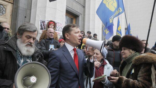 Кандидат в президенты Украины Олег Ляшко. Архивное фото