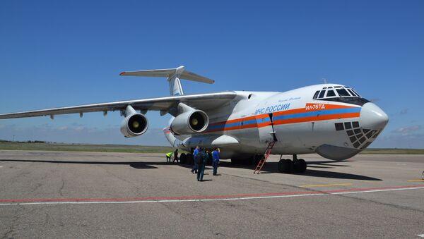 Самолет Ил-76 МЧС России