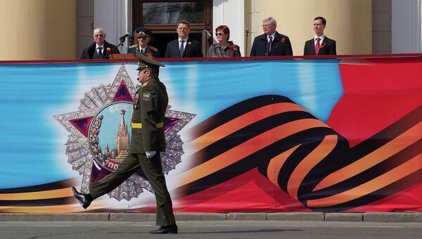 Парад Победы в Томске, 9 мая 2014