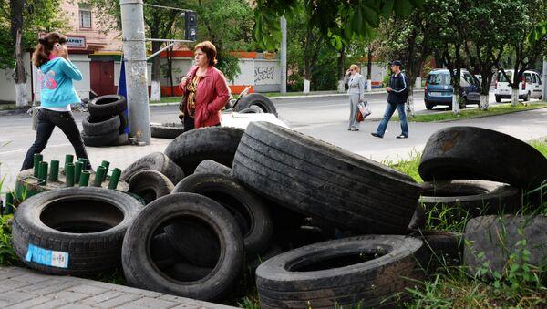 Ситуация в Мариуполе. Архивное фото