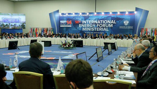 Д.Медведев принял участие в Международном энергетическом форуме (МЭФ)