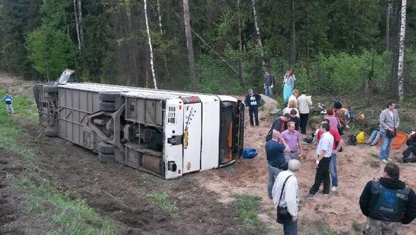 Столкновение автобуса и легковой автомашины в Пушкинском районе Подмосковья
