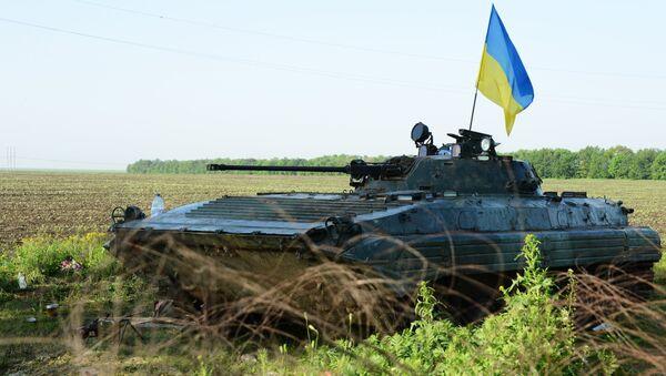 БМП Вооруженных сил Украины в Донецкой области, архивное фото