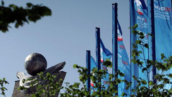 Подготовка к открытию Петербургского международного экономического форума