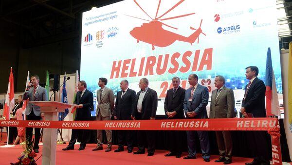 VII Международная выставка вертолетной индустрии HeliRussia 2014. Архивное фото