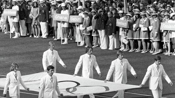 Церемония открытия Олимпиады-72