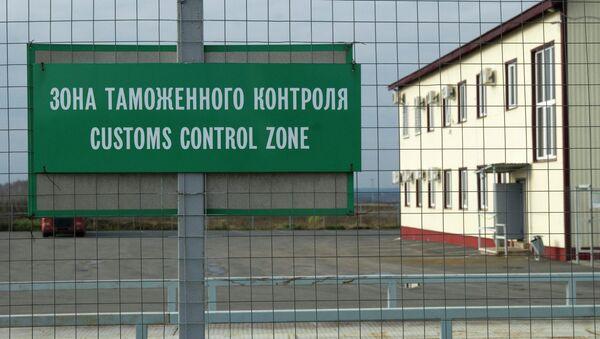 Зона таможенного контроля на российско-украинской границе. Архивное фото