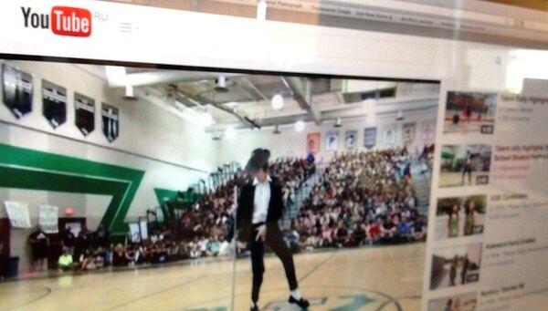 Страница Youtube с выступлением молодого человека из США под песню Майкла Джексона Billy Jean