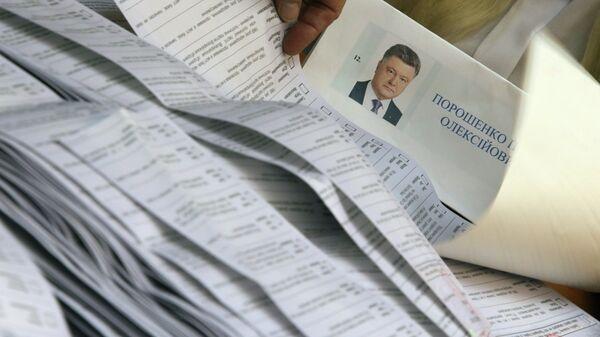 Подсчет голосов на внеочередных выборах президента Украины