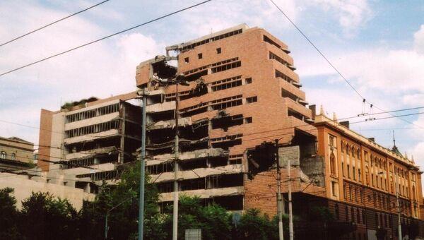 Последствия бомбордировки Сербии силами НАТО. Архивное фото