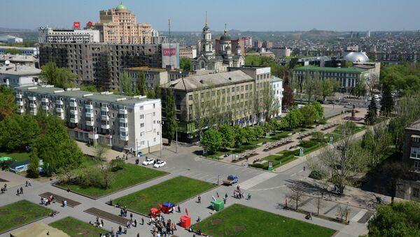 Вид на город Донецк. Архивное фото