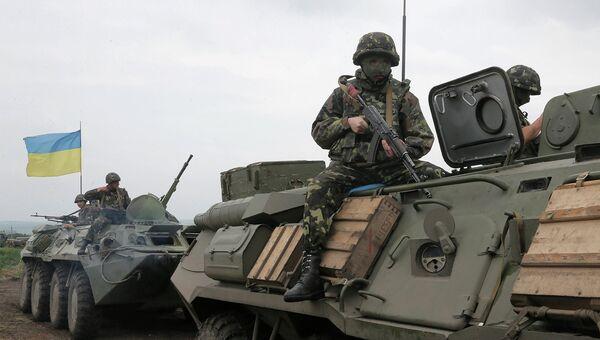 Военнослужащий украинской армии. Архивное фото.