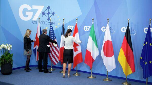 Подготовка к открытию саммита G7, архивное фото