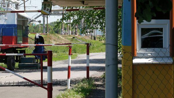 Российско-украинская граница в Донецке