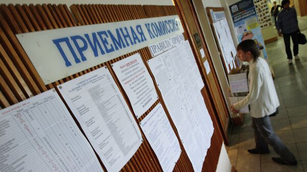 Абитуриенты Уральского госуниверситета