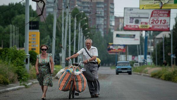 Беженцы из города Славянск. Архивное фото