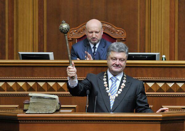 Церемония инаугурации президента Украины Петра Порошенко в Верховной раде в Киеве. 2014 год