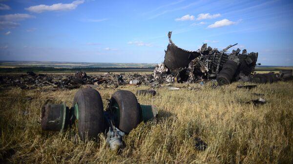 Место падения самолета ИЛ-76 ВВС Украины.