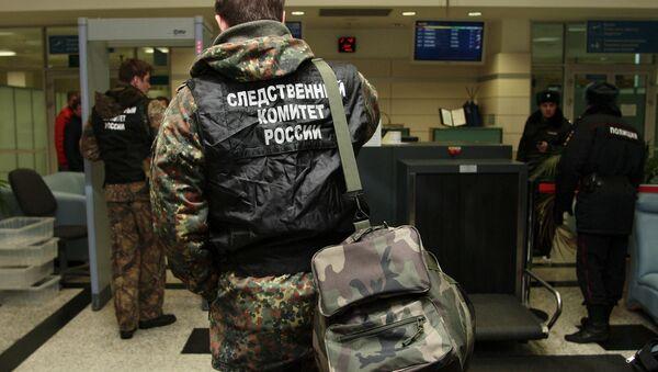 Сотрудники Следственного комитета РФ