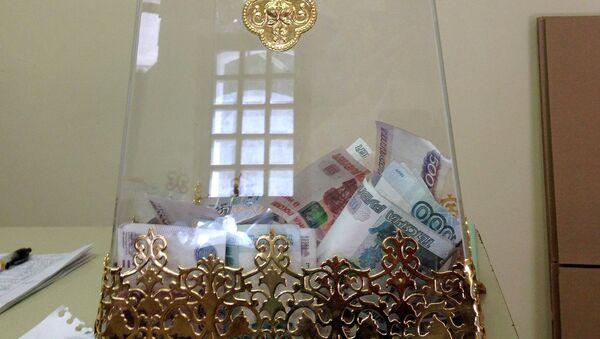 Новоспасский сбор гуманитарной помощи для Украины