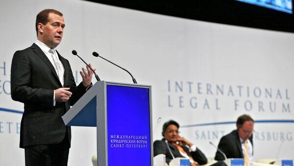 Дмитрий Медведев выступает на пленарном заседании IV Петербургского международного юридического форума
