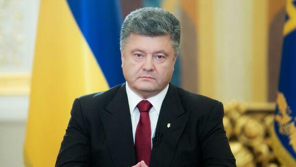 Президент Украины Петр Порошенко выступил с обращением к украинскому народу