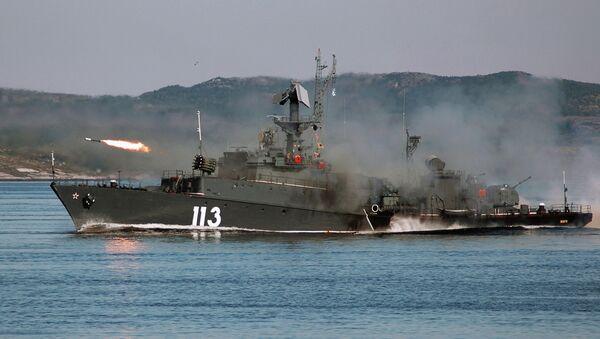 Корабль Северного флота