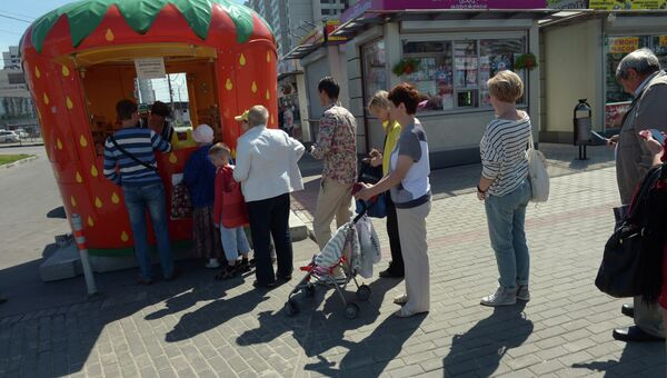 Продажа клубники возле станции метро Чертановская в Москве